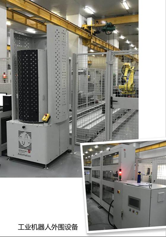 工业机器人外围料仓设备A